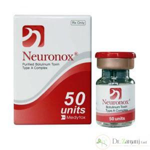 قیمت بوتاکس نورونوکس