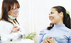 دکتر زنان باید برای اخذ تخصص زنان و زایمان آموزش های زیل را دریافت نمایند: