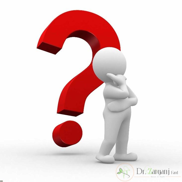 سوالات رایج در مورد رفع تیرگی واژن با استفاده از لیزر را عنوان نمایید؟