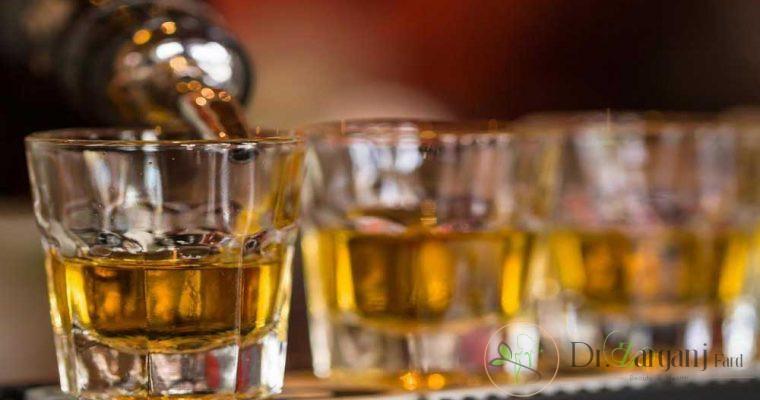 عدم مصرف نوشیدنی های الکلی :