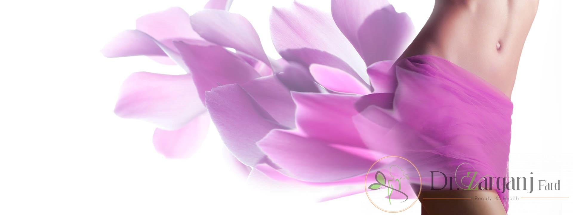 جراحی زیبایی لابیاپلاستی به چه صورت است و فرایند انجام آن توسط یک دکتر جراح زیبایی واژن چگونه انجام می شود ؟