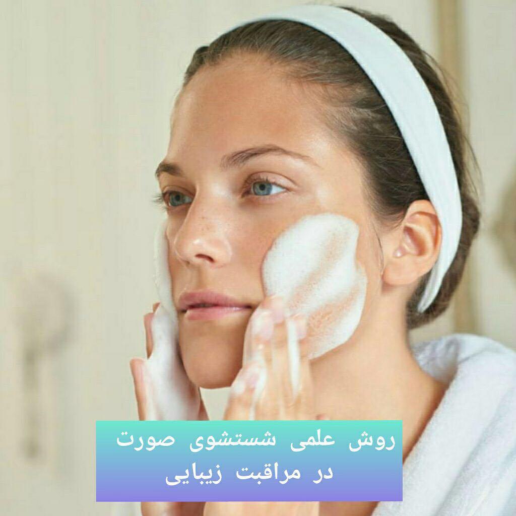 لیفت پوست صورت به کمک نخ هایی که از نوع جذبی هستند و به وسیله ی بدن جذب می شوند